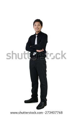Portrait of confident businessman over white background - stock photo