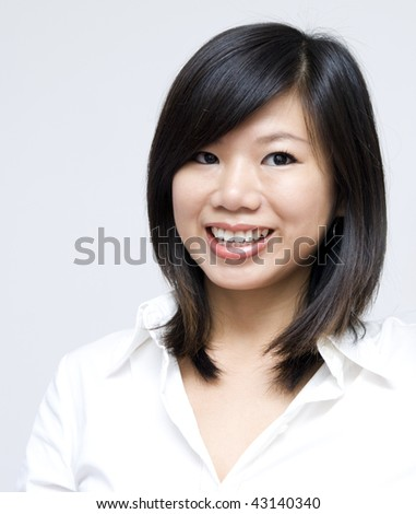Portrait of Educational / Business Woman. - stock photo