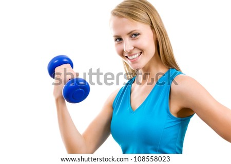 Portrait of fitness woman working out with free weights