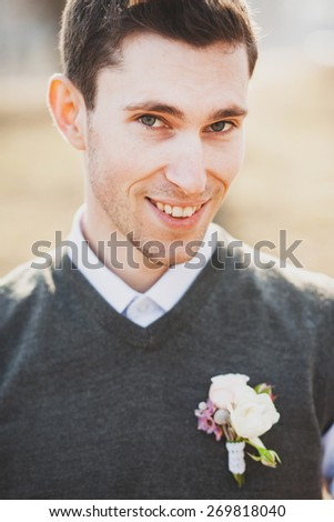 portrait of groom - stock photo