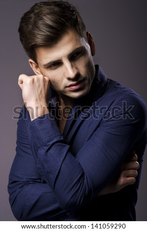 Portrait of handsome stylish man in elegant shirt  - stock photo