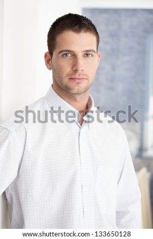 Portrait of handsome young man. - stock photo