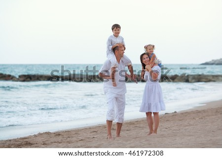 Portrait of Happy big beautiful family near sea, Spain