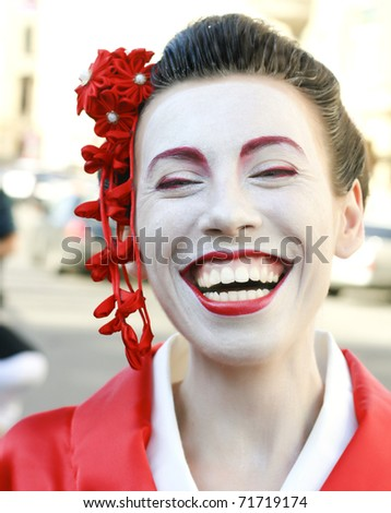 portrait of japan girl smiling - stock photo