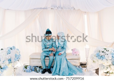 Portrait Lovely Couple Reception Wedding Event Stock Photo 757209916 ...