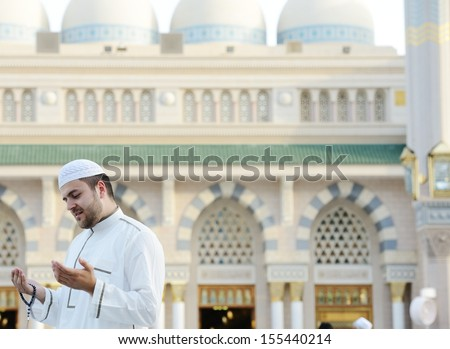 Portrait of Muslim Arabic man - stock photo