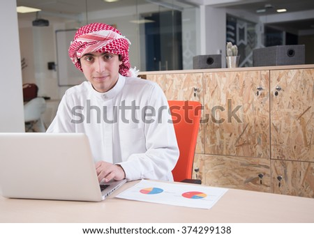 portrait of muslim businessman - stock photo