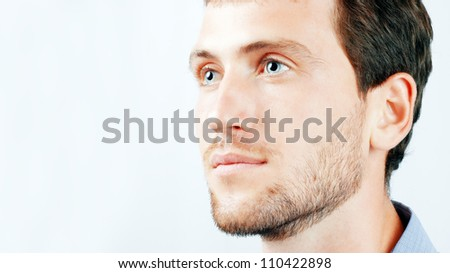 Portrait of nice young men - stock photo