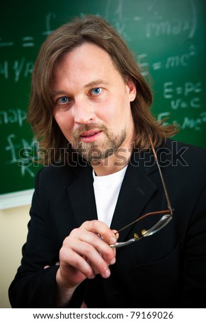 portrait of professor - stock photo