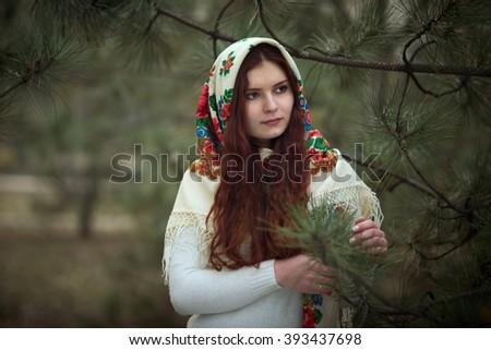 portrait of russian girl - stock photo