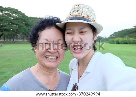Portrait of Senior woman with her daughter