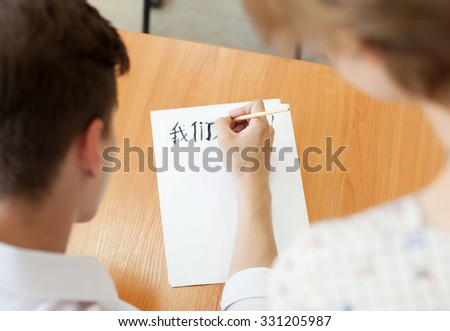 Portrait of  student learning chinese