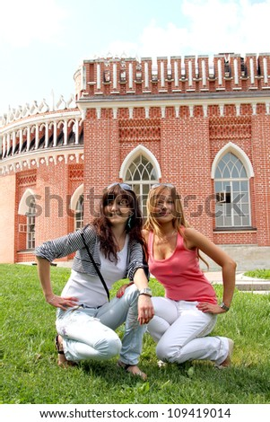 Portrait of the beautiful girl in a Moscow city, park - stock photo
