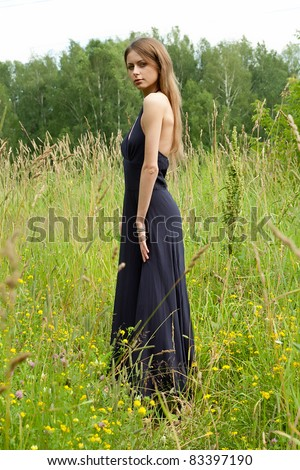 Portrait of the beautiful girl on the nature - stock photo