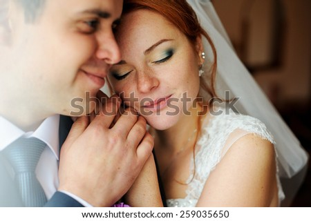 Portrait of the bride and groom close