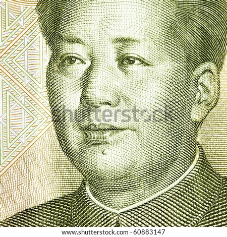 Portrait of the chairman Mao fron one yuan banknote - stock photo