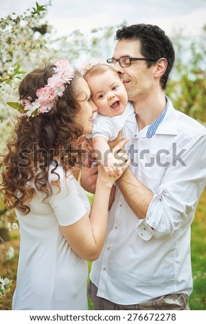 Portrait of the happy family  - stock photo