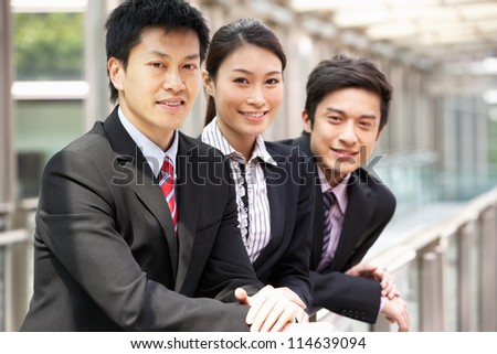 Portrait Of Three Business Colleagues Outside Office - stock photo