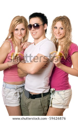 Portrait of three cheerful beautiful young people
