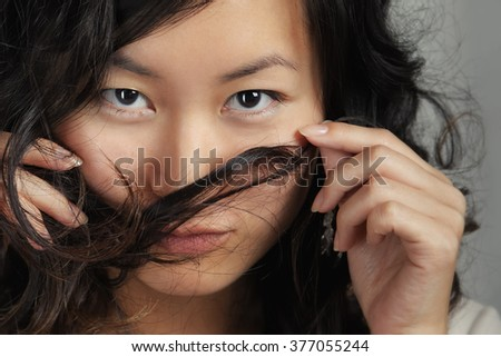 Portrait of young asiam woman - stock photo