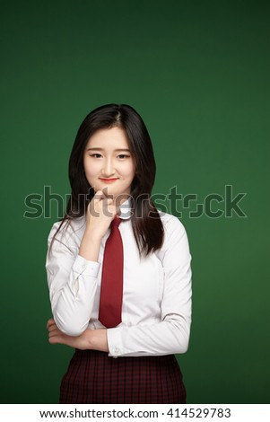 portrait of young asian student