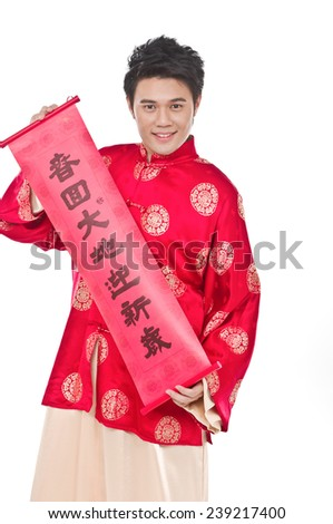 Portrait of young casual man young Asian man holding chinese lucky word for chinese new year - stock photo