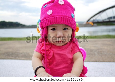 Portrait of young cute baby girl - stock photo