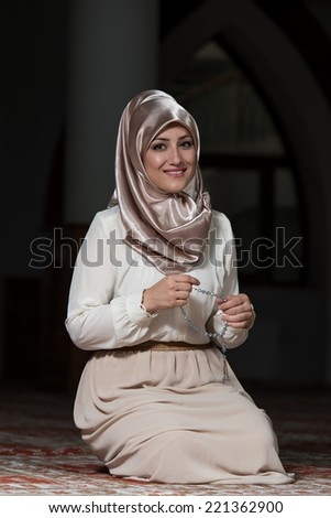 Portrait Of Young Muslim Woman - stock photo