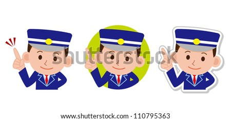 Portrait of young Police pointing at white background
