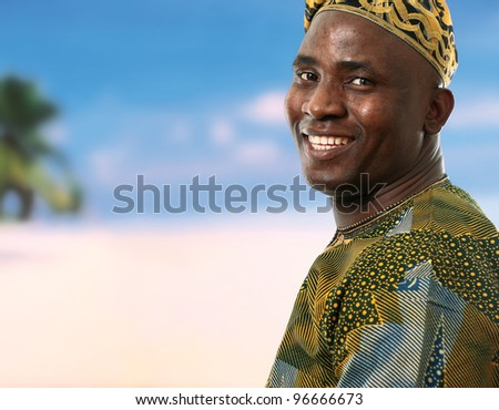 Portrait of young positive african male - stock photo