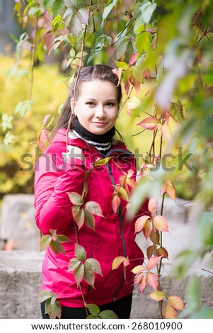 Portrait of young woman. Park, nature, autumn, fall