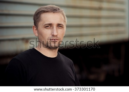 portrait of young worker - stock photo