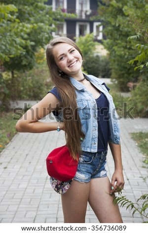 Portrait Teen Girl Red Cap Beautiful Stock Photo 356736089