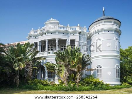 portuguese colonial architecture old mansion in macau china - stock photo