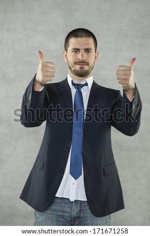 positive businessman - stock photo