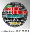 Positive thinking info text graphic and arrangement concept with gradient background. - stock photo