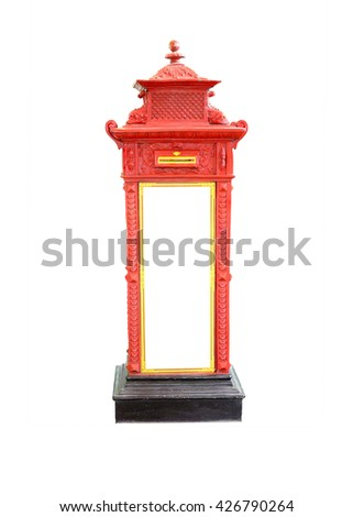 Post box Thailand  isolated on white background - stock photo