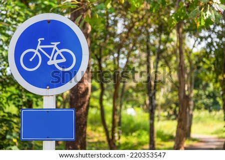 Post of Bicycle sign on a park