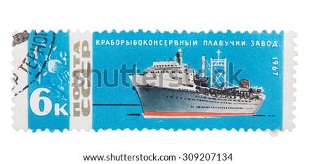 Post-Soviet 1967 stamp seals. Kraborybokonservnyy floating plant. - stock photo