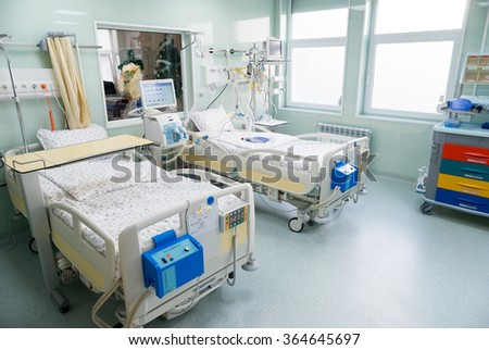 Post surgery clinic for patients, with medical beds, respiratory support  and life support systems are seen neurology clinic in the Emergency hospital Pirogov, Sofia, Bulgaria, December 14, 2015.
