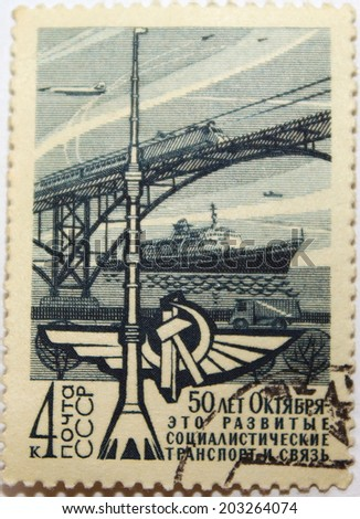 Postage stamp of USSR 50 October - stock photo