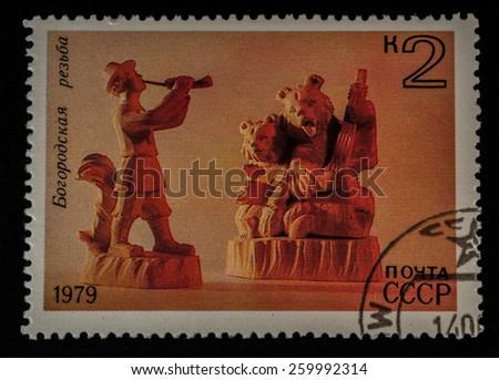 Postal stamp USSR 1979. From a series of Russian folk crafts. Bogorodskaya carving - stock photo