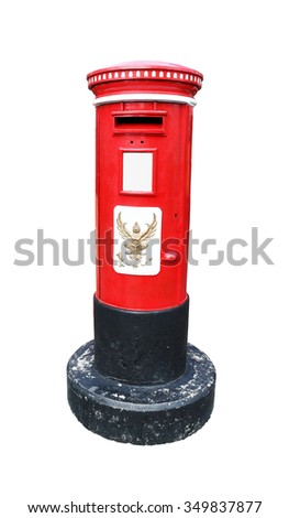 postbox isolated on white background with clipping path