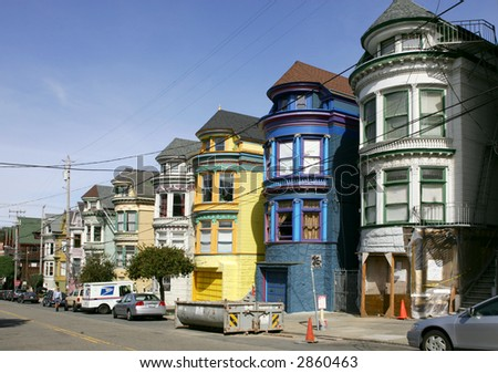 Postcard Victorian houses in San Francisco