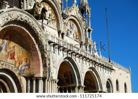 Postcards from the Piazza San Marco - Venice - Italy 441 - stock photo