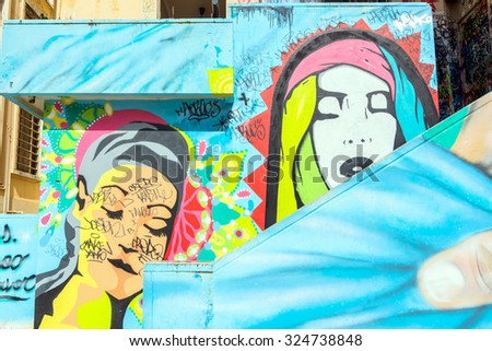 POTENZA, ITALY - MARCH 13, 2015: urban wall with street art and graffiti in Potenza, Italy. Potenza is the highest regional capital city in Italy.