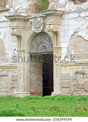 POTTENDORF, AUSTRIA - 15  October 2014: A door of the castle in Pottendorf, which was abandoned after World War II. The building is currently being renovated. - stock photo