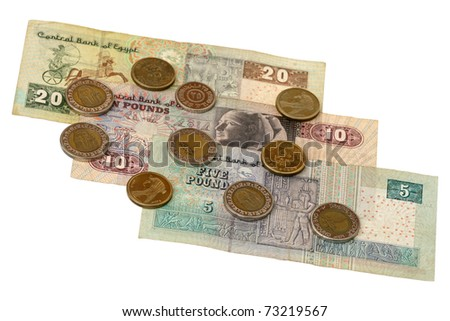 Pound bill of Egypt over white - stock photo