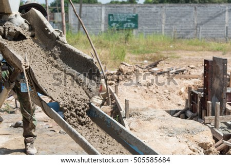 Seremban malaysia february 05 2017 underground stock photo for Best weather to pour concrete