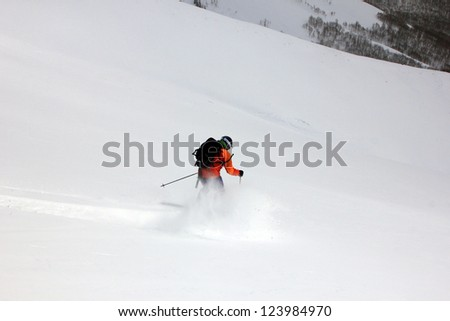 Powder skier in the Utah backcountry, USA. - stock photo